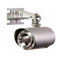 General Monitors Senscient ELDS gasdetector